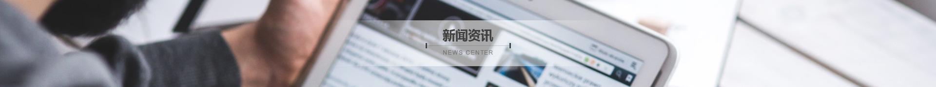 青岛淄柴博洋柴油机股份有限公司